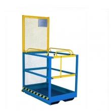 Henkilönostokori 1200x800 mm/250 kg